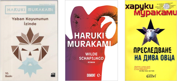 wild sheep chase murakami book covers around the world readers high tea 6.png